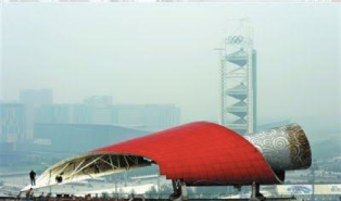 Beijing Olympic Torch, cristyli.blogspot.com